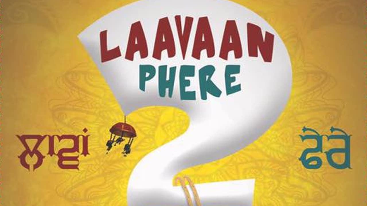 laavaan-phere-2