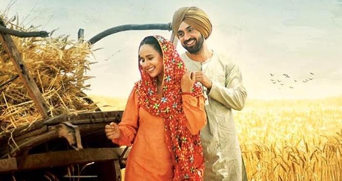 pyaas Punjabi Movie Song 2018