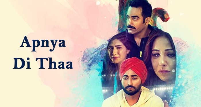 Apnyaa Di Thaa Punjabi Movie Song 2018