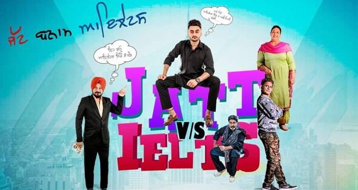 jatt-vs-ielts-trailer