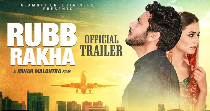 rubb-rakha-movie-trailer