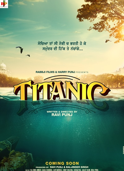 raj-jhinger-titanic-punjabi-movie