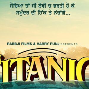 titanic punjabi movie