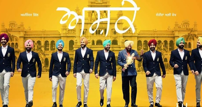 Ashkey-Punjabi-Movie