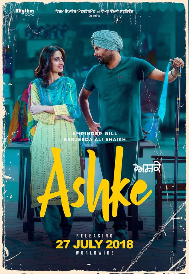 ashke-movie-poster