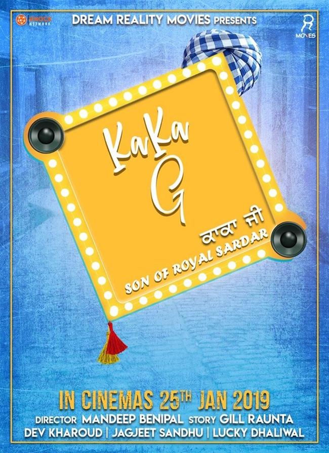 Kaka-G-Punjabi-Movie