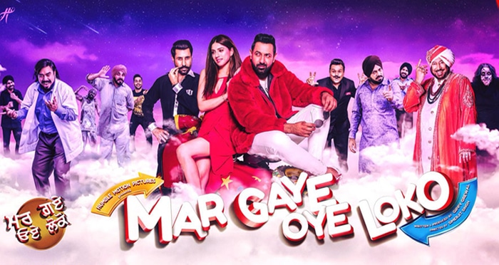 Mar-Gaye-Oye-Loko-Punjabi-Movie