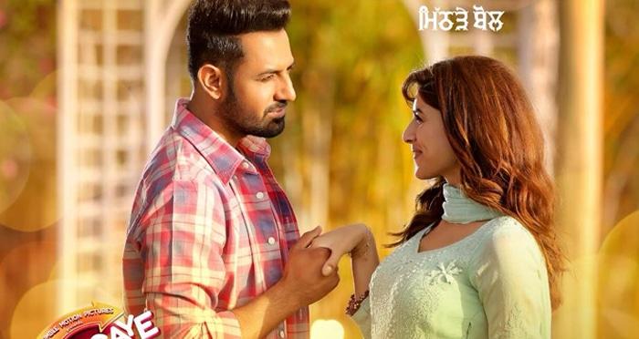 mithade bol punjabi movie song 2018