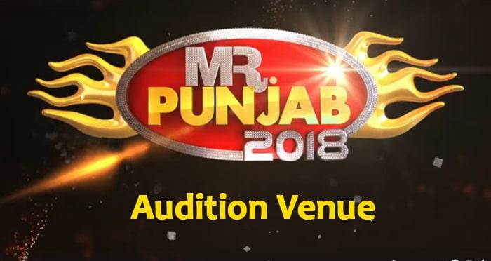 mr-punjab-2018-audition-venue-detail