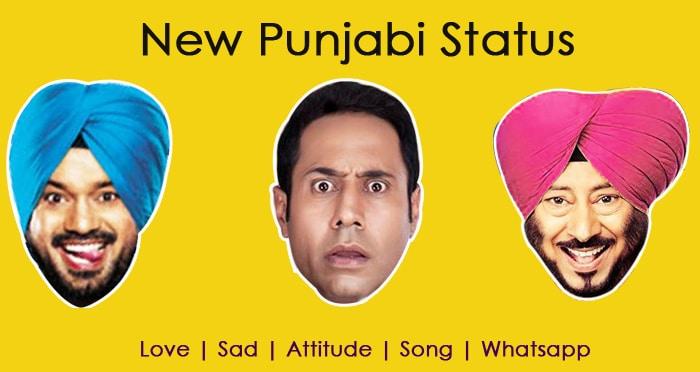 new punjabi status