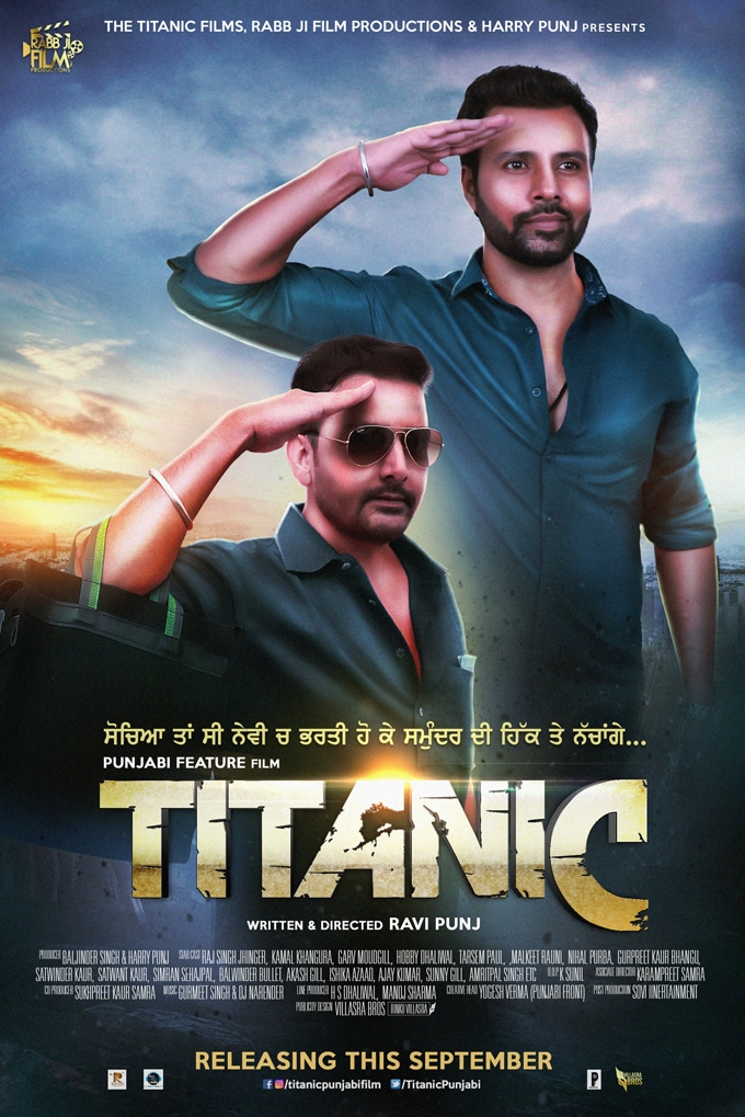 titanic-punjabi-movie-poster