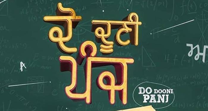 Do-Dooni-Panj-Punjabi-Movie-Amrit-Maan