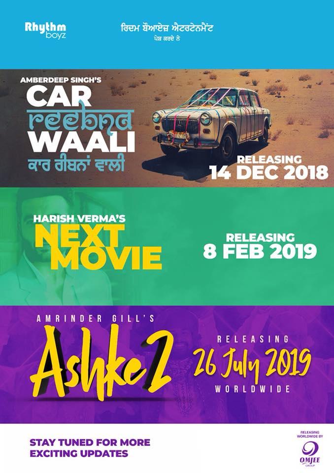 Amrinder Gill ashke 2 punjabi movie