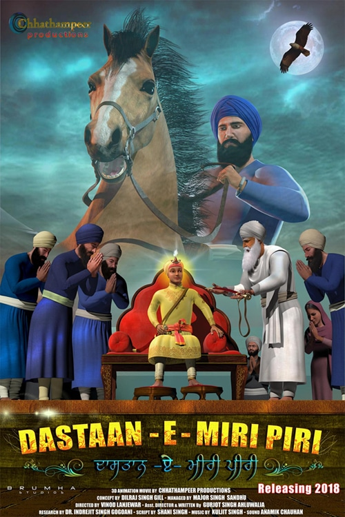 dastaan-e-miri-piri-poster