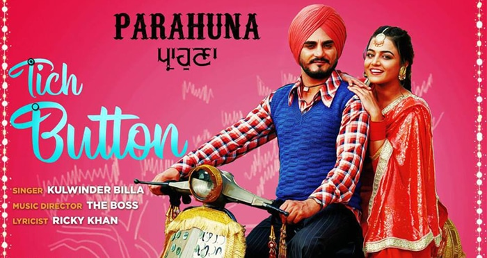 tich button punjabi movie song 2018