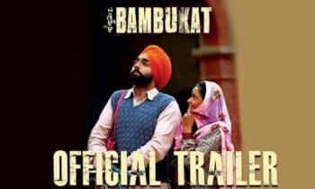 Bambukat-Trailer