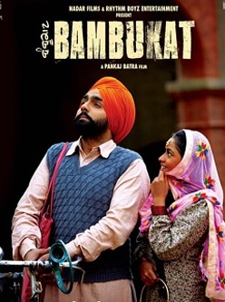bambukat punjabi movie 2016