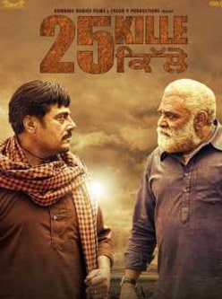 25 kille punjabi movie 2016
