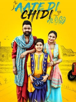 aate di chidi punjabi movie 2018