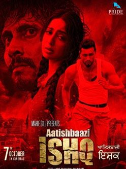 aatishbaazi ishq punjabi movie 2016
