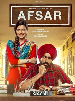 afsar punjabi movie 2018