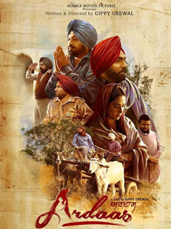ardaas punjabi movie 2016