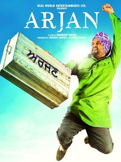 arjan punjabi movie 2017