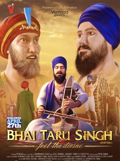 Bhai Taru Singh Ji Punjabi Animation Movie 2018