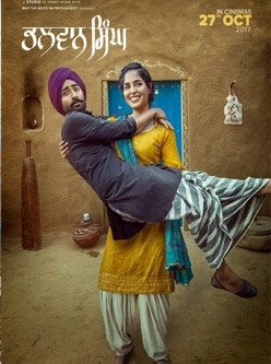 bhalwan singh punjabi movie 2017