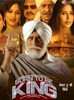 born to be king punjabi movie 2016