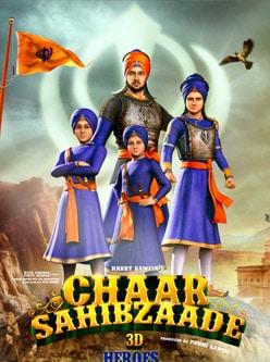 chaar sahibzaade punjabi movie 2014