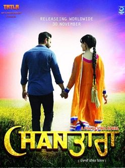 chan tara punjabi movie 2018