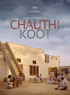 chauthi koot punjabi movie 2016