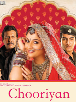 chooriyan punjabi movie 2015