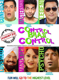 control bhaji control punjabi movie 2014