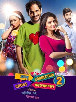 cross connection punjabi movie 2014