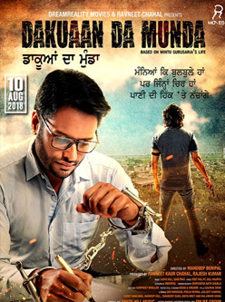dakuaan da munda punjabi movie 2018