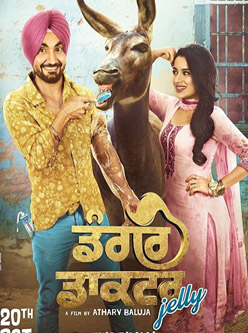 dangar doctor jelly punjabi movie 2017