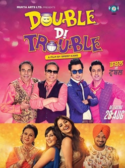 double di trouble punjabi movie 2014