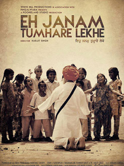 eh janam tumhare lekhe punjabi movie 2015