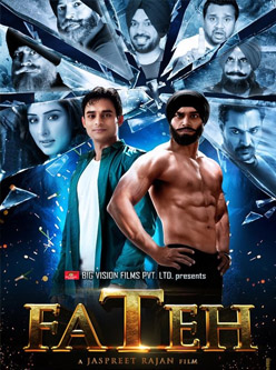 Punjabi Movies 2014 | List of punjabi films released in 2014