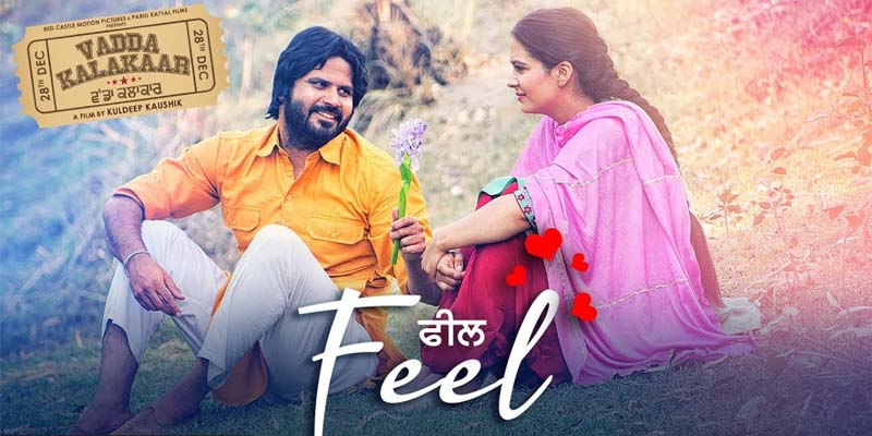 Feel-Song