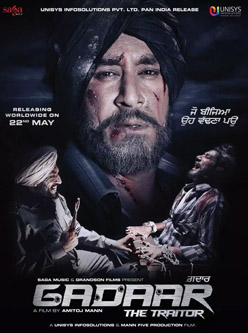 Gadaar The Traitor Punjabi Movie 2015