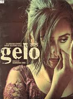 gelo punjabi movie 2016