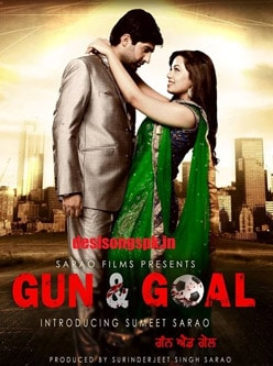 gun and goal punjabi movie 2015