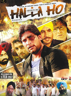 halla ho punjabi movie 2017