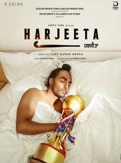 Harjeeta punjabi movie 2018