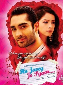 ho javey je pyaar punjabi movie 2014