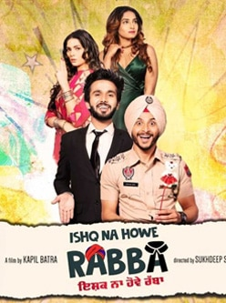 ishq na hove rabba punjabi movie 2018