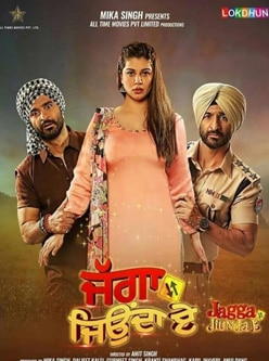 Jagga Jiunda E Punjabi Movie 2018